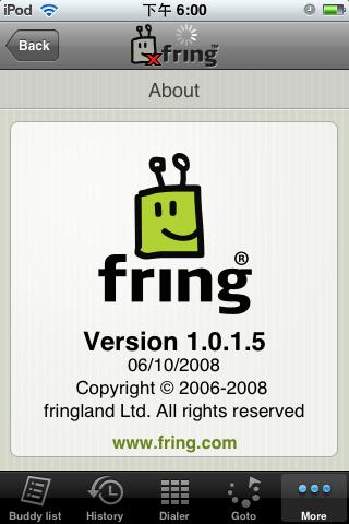 fring08
