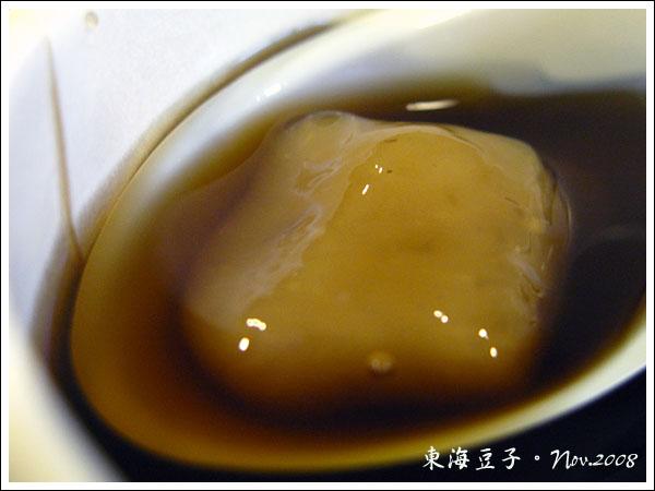 081120_03_ 東海豆子