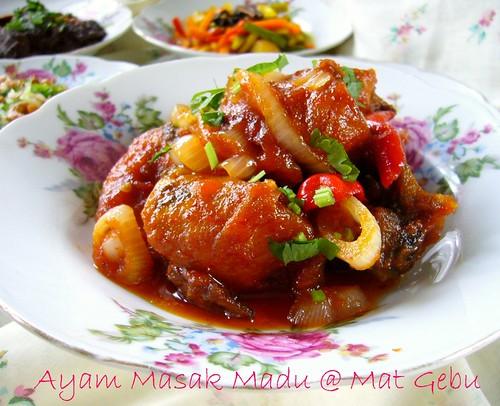 Ayam Masak Madu