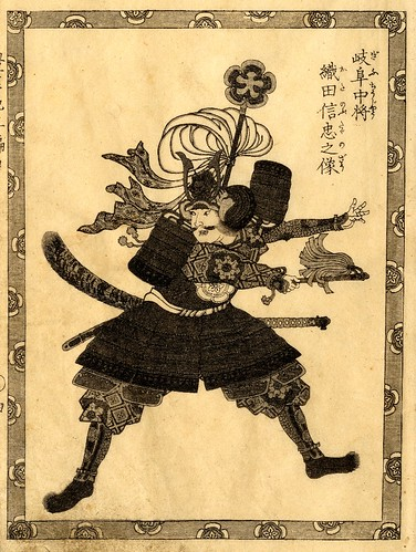 Kuniyoshi - Toyotomi Kunoki Samurai 2
