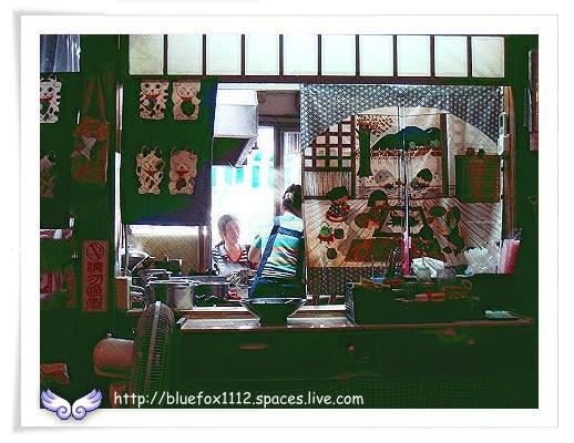 081115溫泉鄉小旅行Ⅲ-滿來溫泉拉麵02_廚房