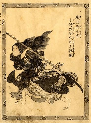 Kuniyoshi 1797-1861, Utagawa, Japan 2