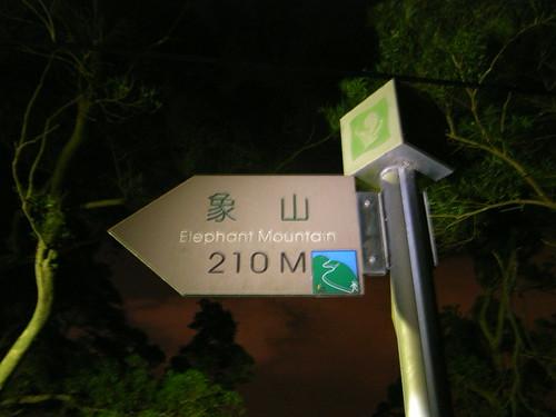 R1067971.JPG