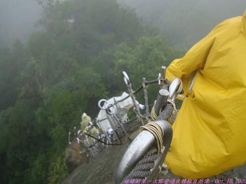 katharine娃娃 拍攝的 15迷霧孝子山。