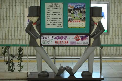 kyouto_051