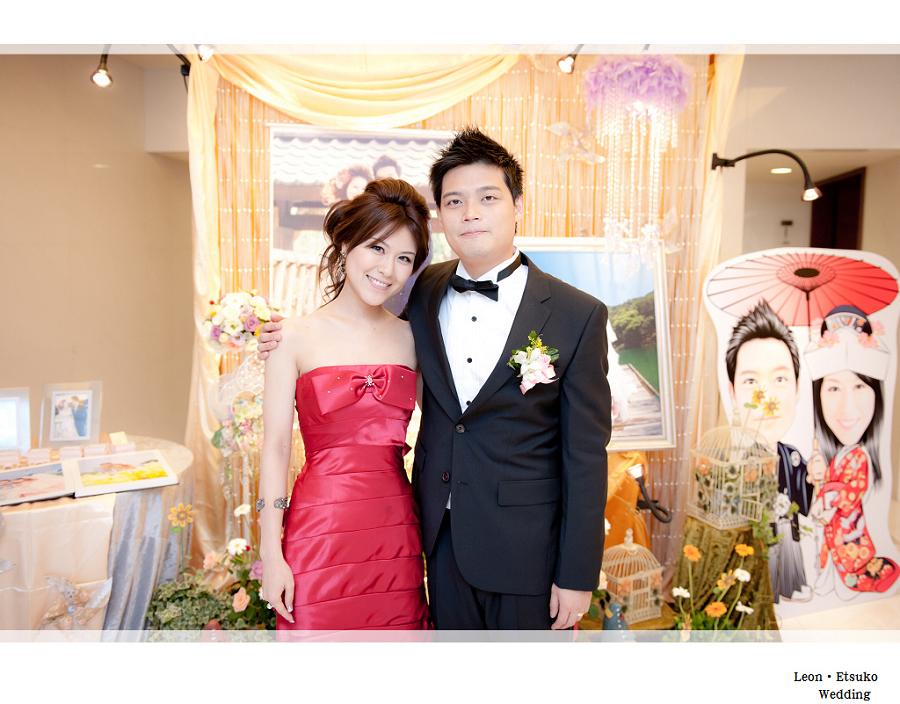 Leon&Etsuko_125