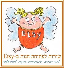 Etsy Israeli shop opening service