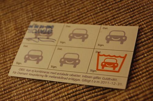 洗車のスタンプカード
