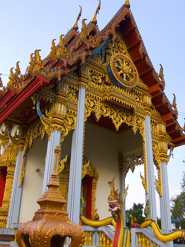 Wat Pracacinaram