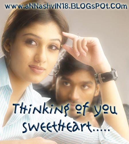 thinking of u yaradi
