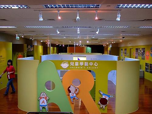 2008_0601ART故宮兒童學藝中心