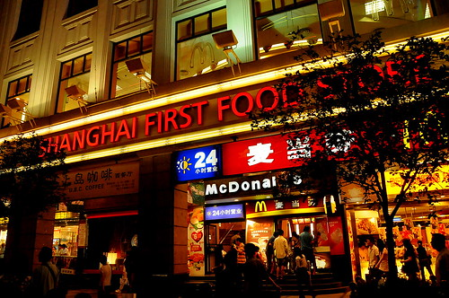 McDonalds and the Shanghai First Food Store