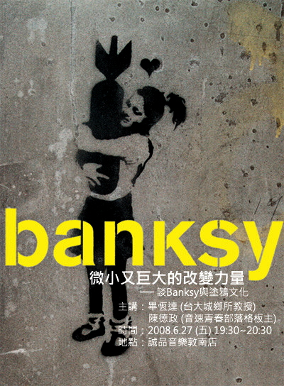 banksy-poster