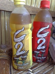 C2 Cool and Clean Green Tea
