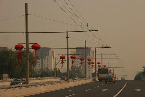 freeway lanterns.