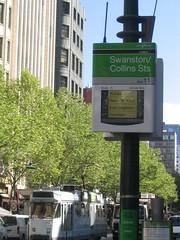 Next trams
