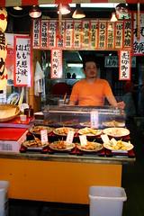 Nishiki food market 10