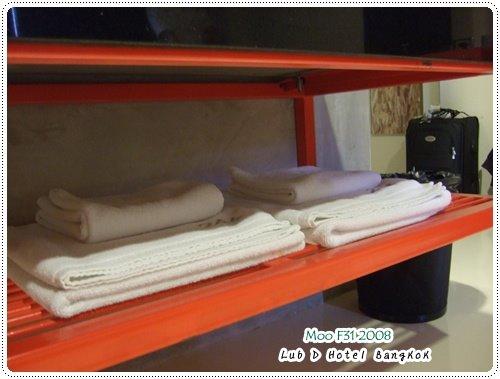 Lub d Hotel-毛巾(2)