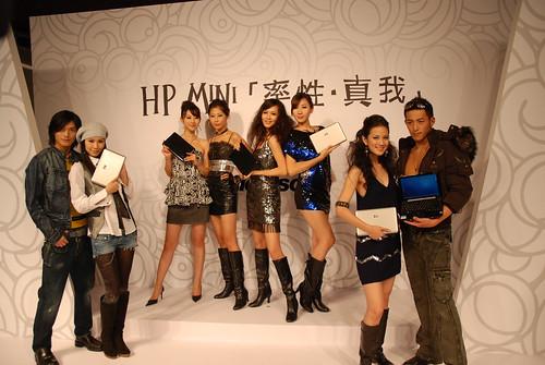 HP Mini 1000發表會_281.JPG