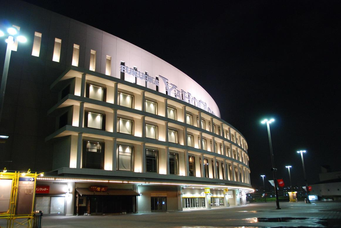 Yahoo Dome- 福岡巨蛋