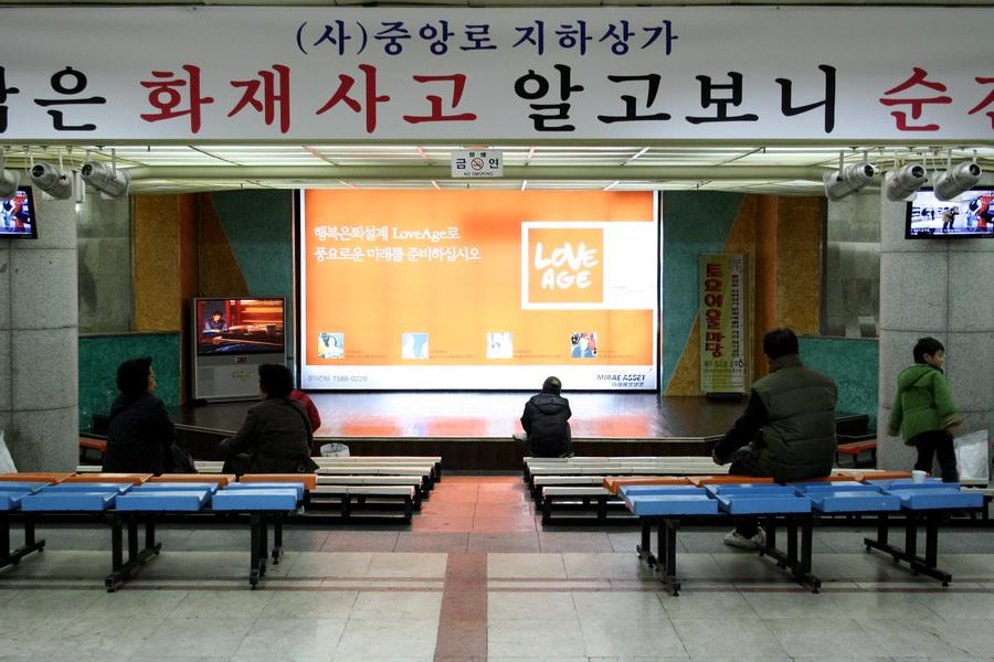 Watching TV in the Underground Arcade