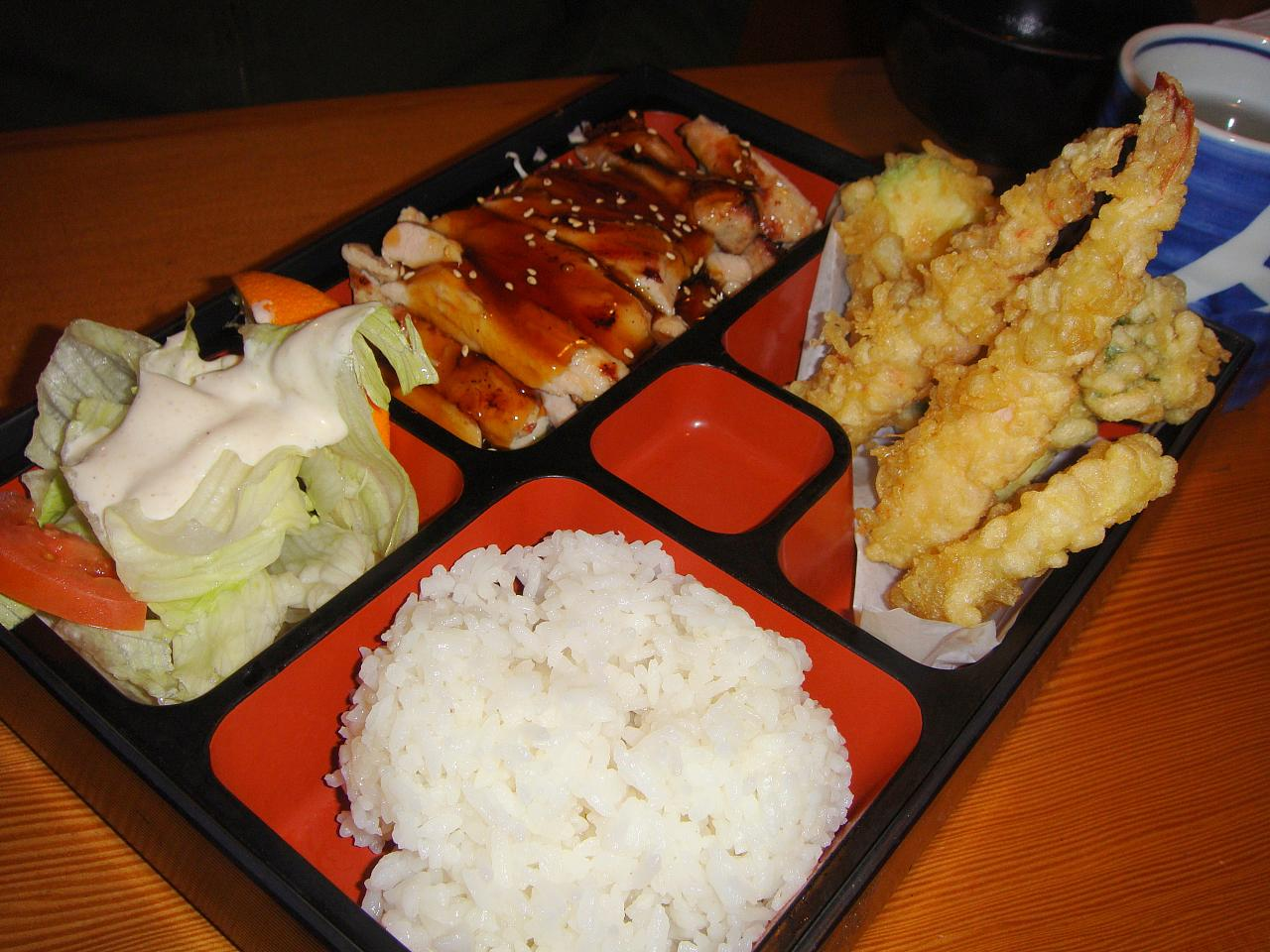 Tempura & Teriyaki Chicken Bento Box
