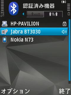 Screenshot N82 002