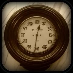 other world's clock (marion) Tags: india clock time horloge kolkata bengal calcutta heure inde lptime