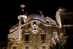 Gaudi Place