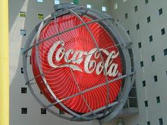 Coca-Cola sign (jeff_soffer) Tags: atlanta red sign museum georgia logo neon cola coke pop neonsign soda cocacola brand coca softdrink atlantaga coca~cola carbonatedbeverage coca~colamuseum