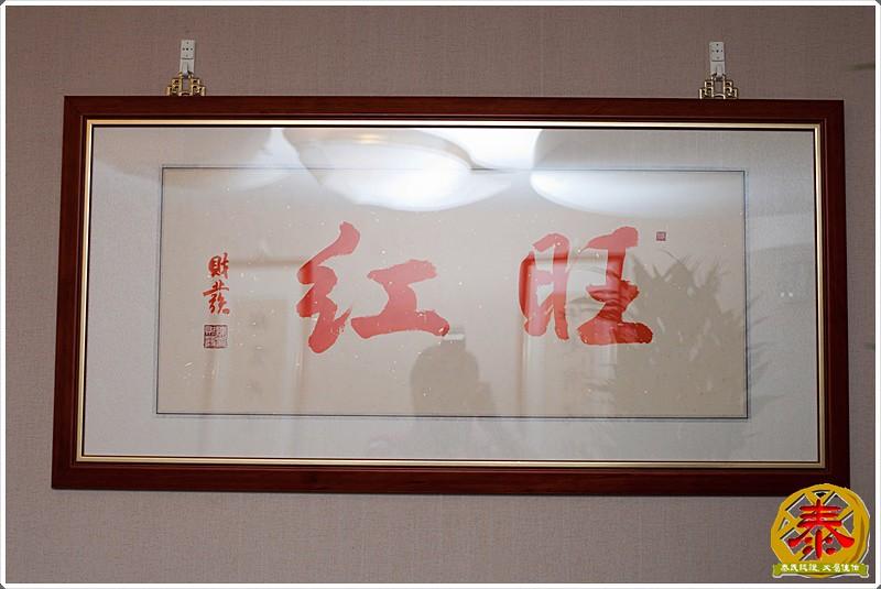 2011.06.07 旺紅三度光臨 (43)