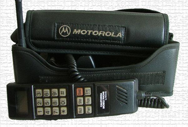 my first cell phone
