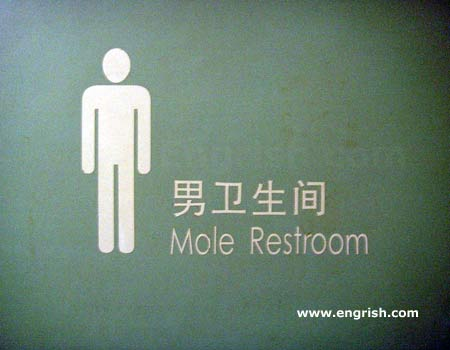 Mole restroom