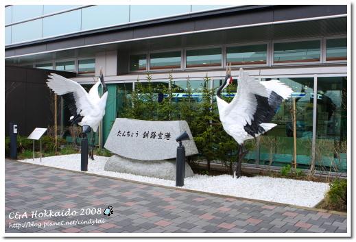 Hokkaido_0130