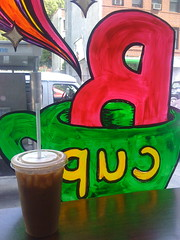 Iced B Cup Coffee