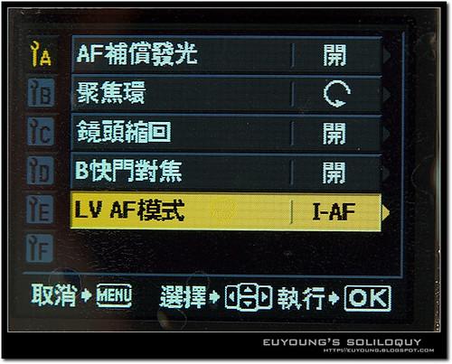 e420_menu17 (by euyoung)