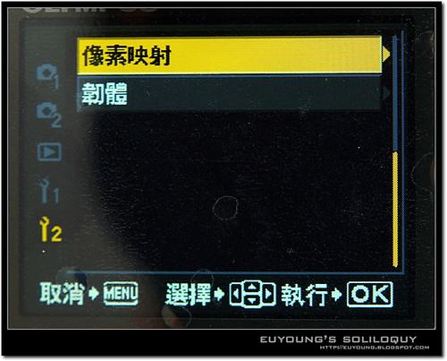 e420_menu35 (by euyoung)