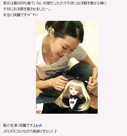 田中理惠和她的水銀燈娃娃02
