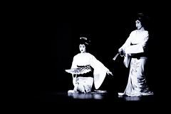 Kanji cygne qui laisse koi (Stphane Barbery) Tags: kyoto maiko geiko printemps japon hanamachi