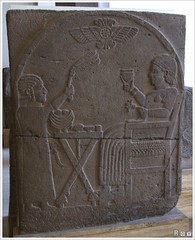 Museo de Pergamo - Berlin - Mesopotamia, Grecia, Roma (Roy Guadalupe) Tags: middleeast babylon mesopotamia orientemedio pergamummuseum museodepergamoromaromegreecegreciababilonia