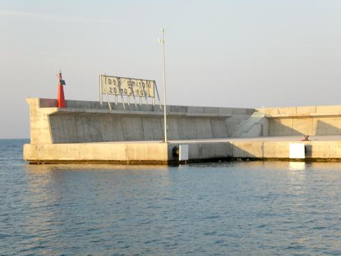 leavin-valencia-port