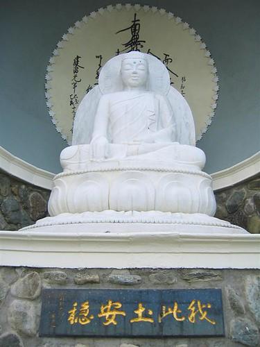 Statue of Buddha meditating