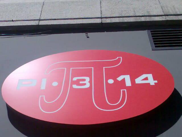 Tienda Pi·3·14 en Madrid