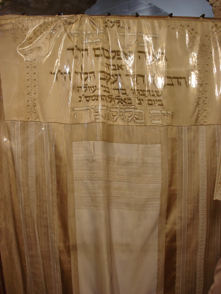 Heartbreaking Ark curtain, Rachel's Tomb