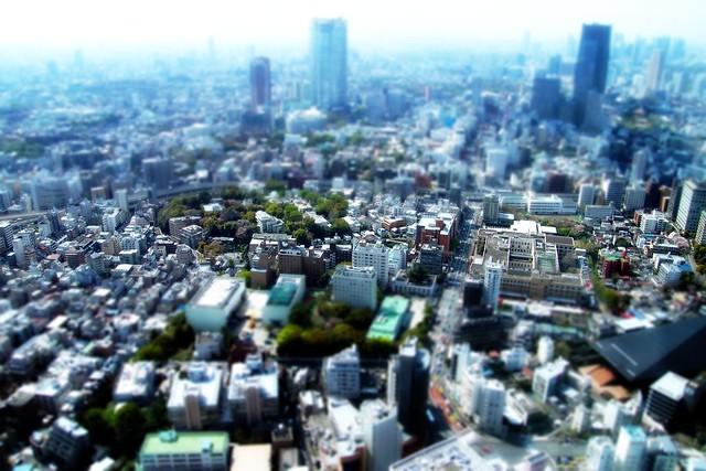 Pentas Ultraman - Tokyo miniature