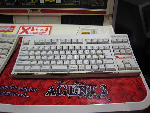 Le clavier qui contrôle la borne d'arcade : The Typing of the Dead