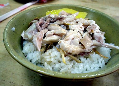 32.劉里長雞肉飯_雞肉飯