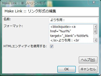 Make Link by you.