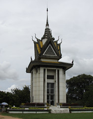At the Killing Fields