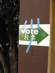 Vote sign at El Centro, November 2008. Photo by Wendi.
